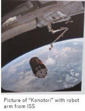 JAXA Tsukuba- satellite x18.JPG