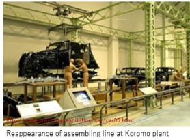 Toyota A- Machines x07.JPG