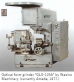 Museum NIT- Machine x17.JPG