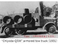 Hino Auto- truck x08.JPG