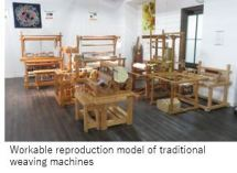 Tuat M- Silk machine x10