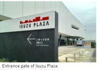 IsuzuP- Entrance x01.JPG