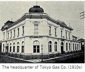 Tokyo Gas- Company x02