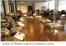 Nissan E- engines x002