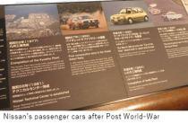 Nissan E- history x010