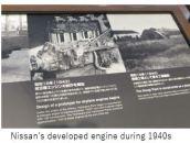 Nissan E- history x017