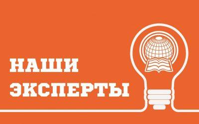 expert_orange