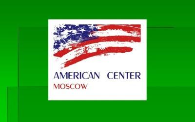 Открытая лекция Татьяны Иларионовой: «А ведь Америка могла бы говорить по-немецки!»