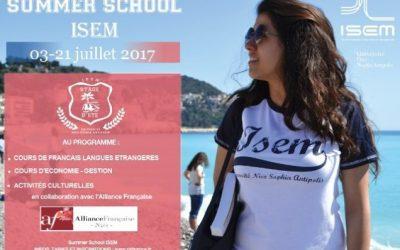 Международная летняя школа в Университете Ниццы (ИГСУ)