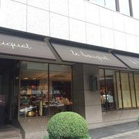 繽紛蛋糕房 Le Bouquet - Bakery in 中山區