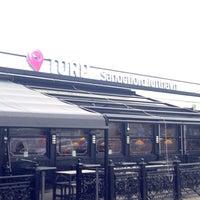 Sandefjord Lufthavn Torp TRF Airport in Sandefjord