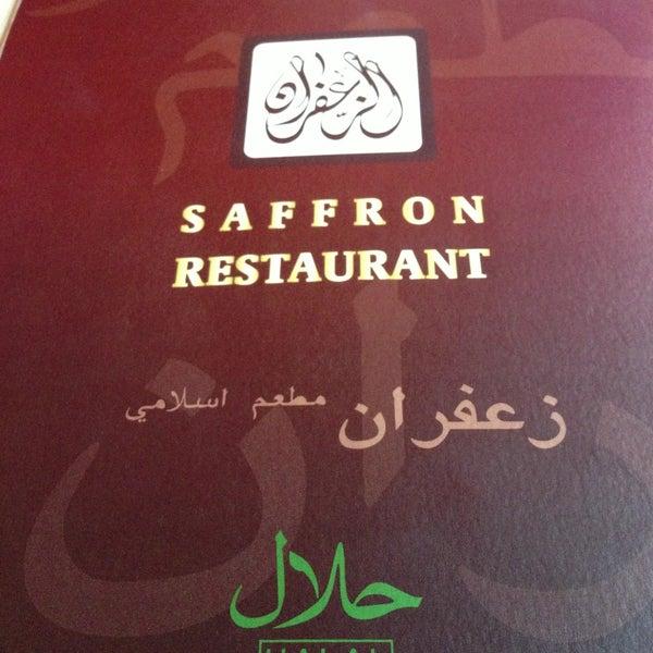 نتيجة بحث الصور عن مطعم زعفران سيول