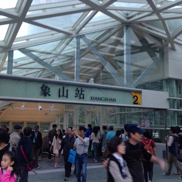 捷運象山站 MRT Xiangshan Station - Xìnyì Qū - 3 tips from 935 visitors