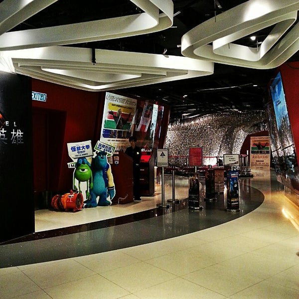 The Grand - Multiplex in West Kowloon
