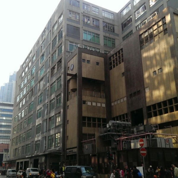 Hong Kong Spinners Industrial Building Phase 1 and 2 香港紗廠工業大廈第一、二期