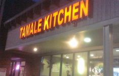 Spectacular Tamale Kitchen Littleton That Look Elegant And Attractive