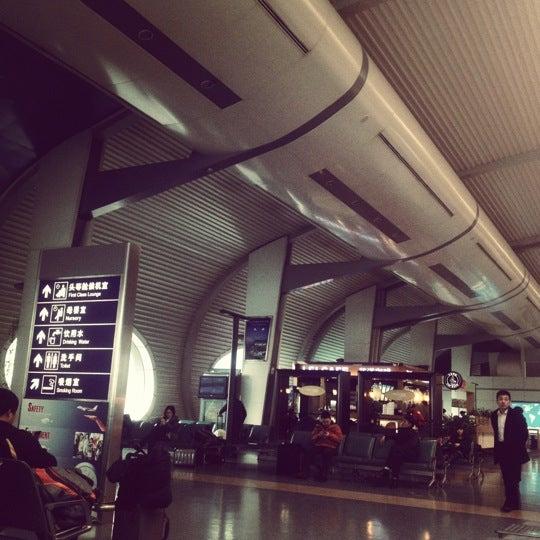 Chongqing Jiangbei International Airport (CKG) 重慶江北國際機場 - Airport