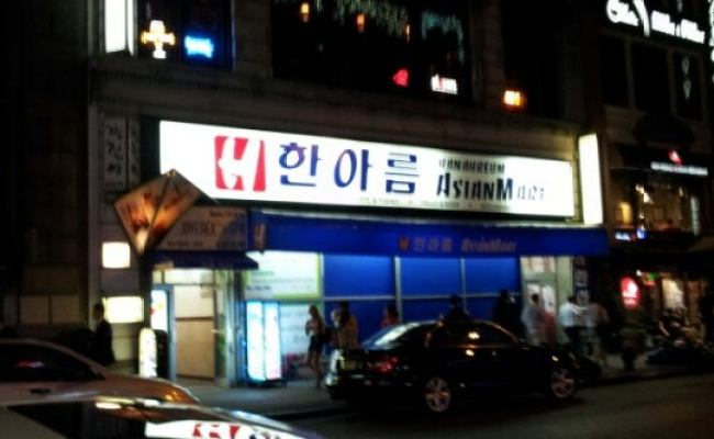 H Mart Asian Supermarket Grocery Store In New York