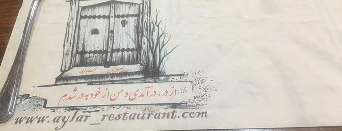 Aylar Restuarant | باغ رستوران آيلار is one of رستورانهای مازندران.