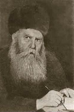 Previous Lubavitcher Rebbe