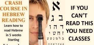 hebrew logo