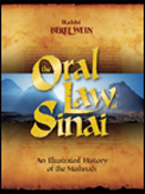 Oral Law of Sinai image