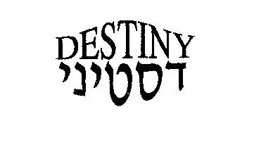 Destiny Israel logo