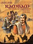 Rambam DVD image