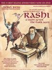 Rashi DVD image