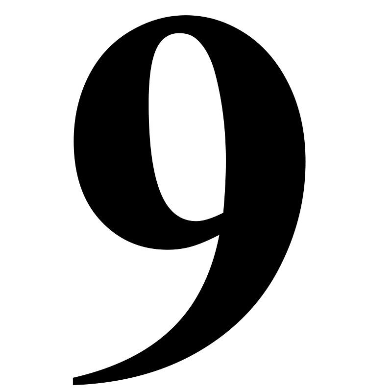 Несчастливое число 9 в Японии