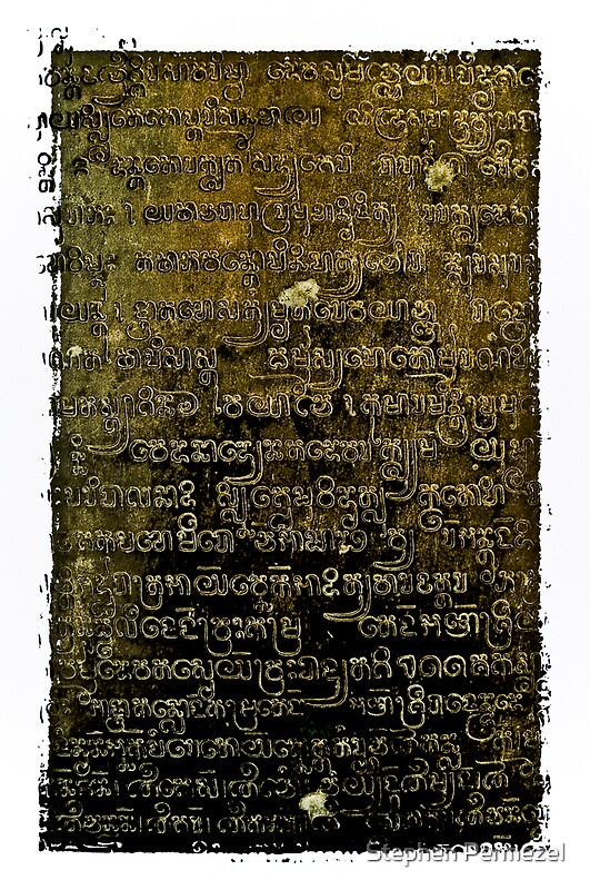 quotKhmer Script Temples of Angkor Cambodiaquot Posters by