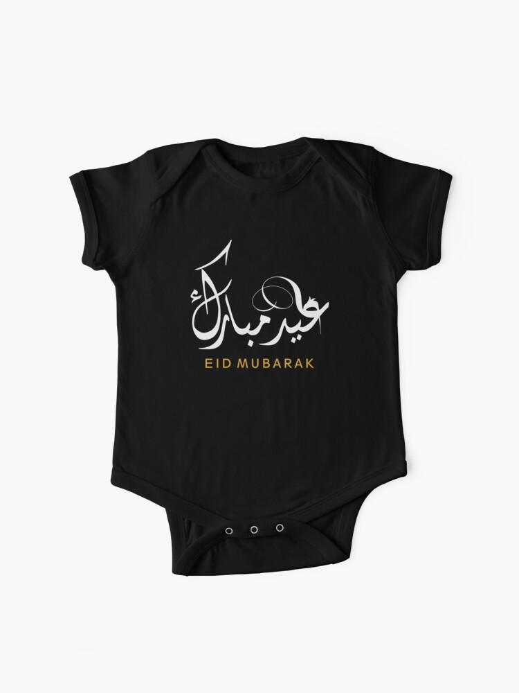 Baby Mubarak Images : mubarak, images, Mubarak, Calligraphy