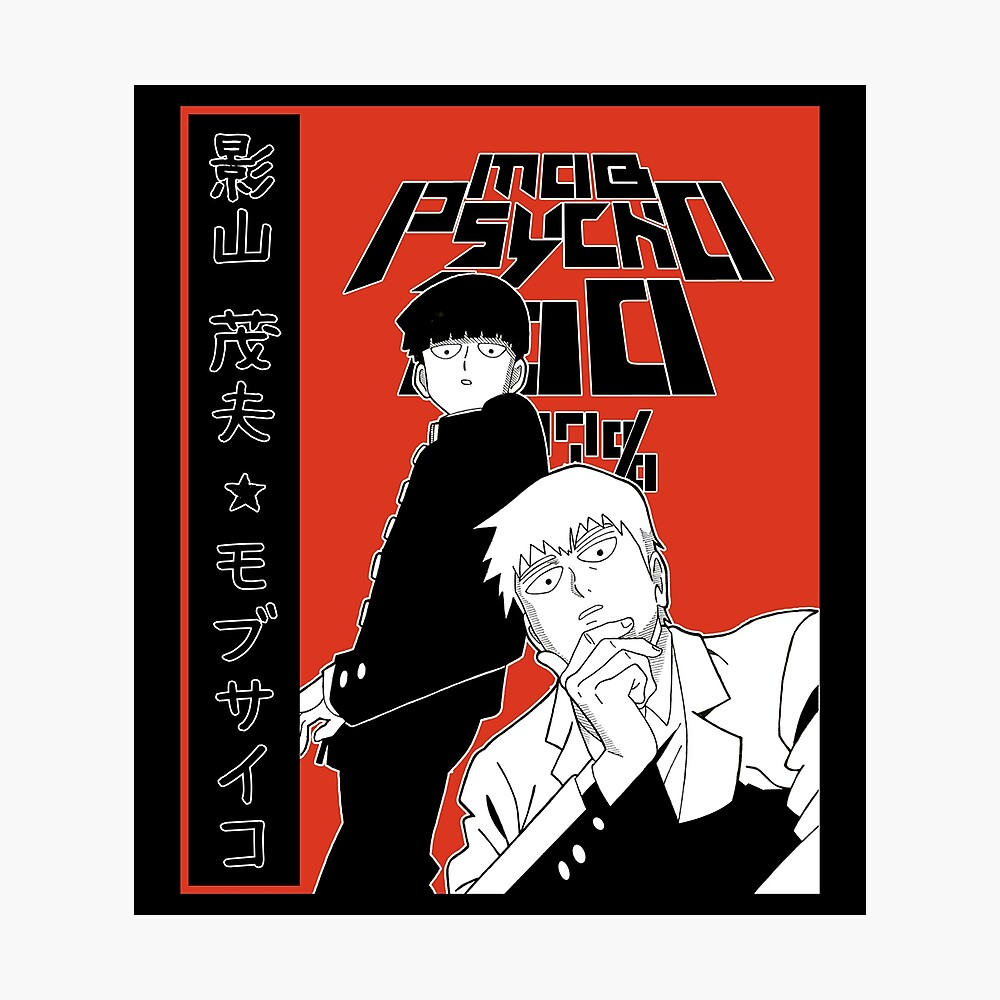 mob psycho 100 mob and reigen poster by simogan redbubble