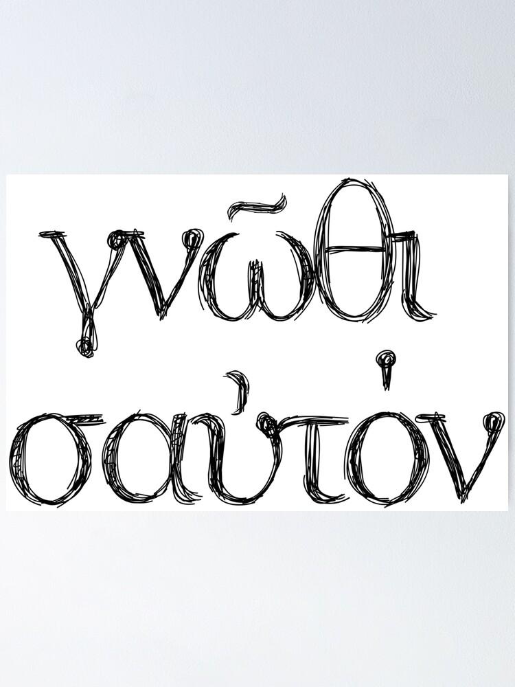 Connais Toi Toi Même Grec : connais, même, Poster, Connais-toi, Toi-même, (gnōthi, Seauton), PanosTsalig, Redbubble