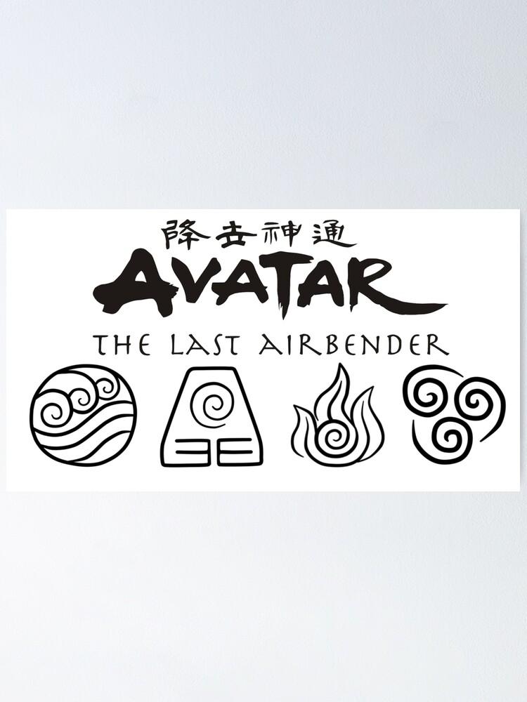 Airbender Logo : airbender, Avatar, Airbender, Elements