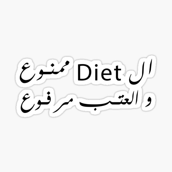 [Download 37+] 48+ Funny Senior Jacket Quotes In Arabic
