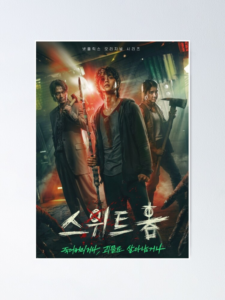 Hyun, a loner high school. Sweet Home Netflix Korean Drama Poster By Kcomet78 Redbubble