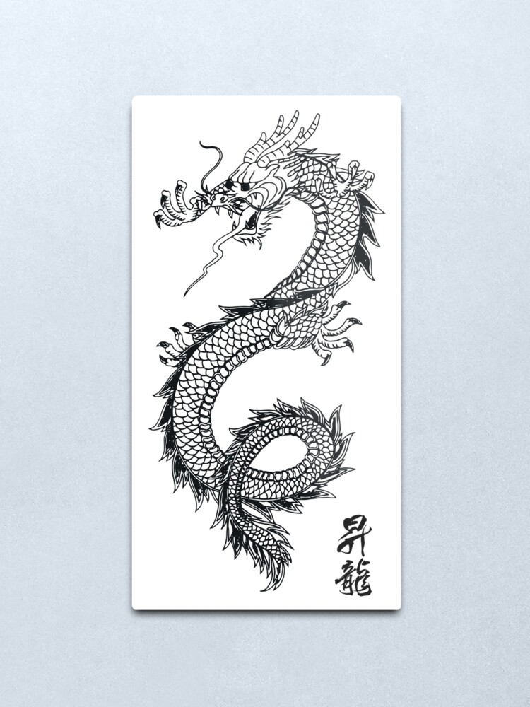 Traditional Dragon : traditional, dragon, Chinese, Traditional, Dragon