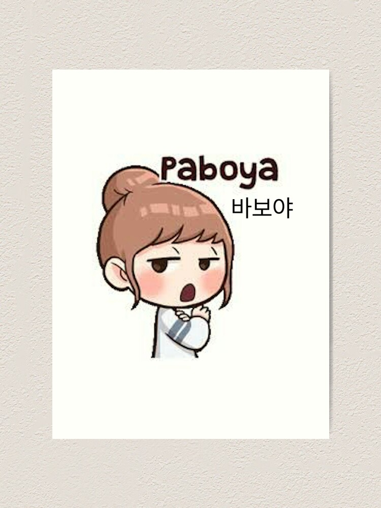 Cute Korean Drawings : korean, drawings, Korean, Silly, Sign
