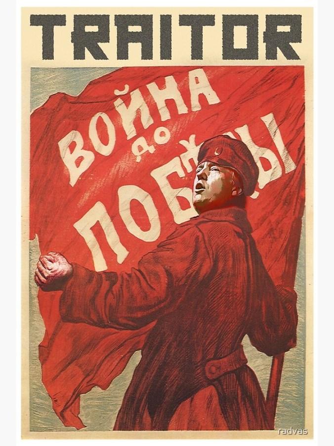 "Trump Traitor Propaganda Vintage Poster"" Art Board Print by radvas | Redbubble"
