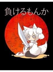 Japanese Arctic Fox Chibi Kawaii Manga Anime Girl Otaku Art Board Print by KiRUS Redbubble