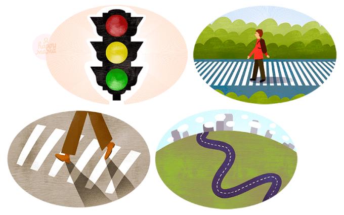 Загадки по правилам дорожного движения для детей
