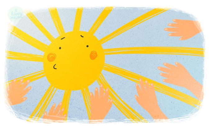 Песня Пусть всегда будет солнце