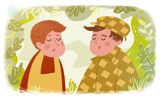 Дуэт Пончика и Сиропчика из фильма «Незнайка с нашего двора»