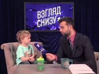 Иван Ургант задает детям серьезные жизненные вопросы. Очень интересно