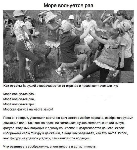 игры из нашего детства