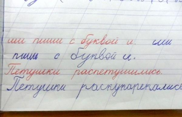 записка 3