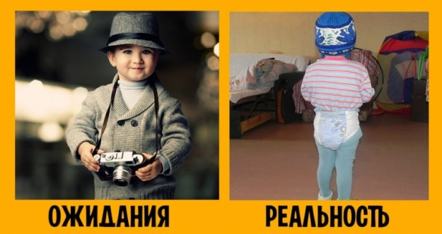 дети ожидания и реальность