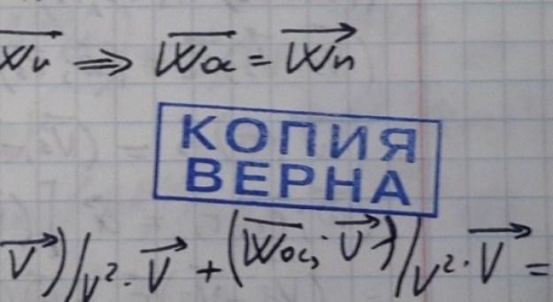 идеи от учителя