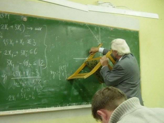 лучшие учителя